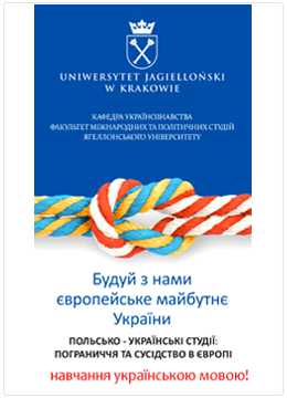 Подача документов на вид на жительство 2018-2018