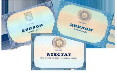 Присяжный перевод аттестата и диплома