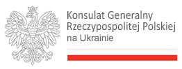 Получение Карты поляка в Консульстве Польши в Украине