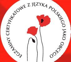 Безкоштовне навчання в Польщі для українців
