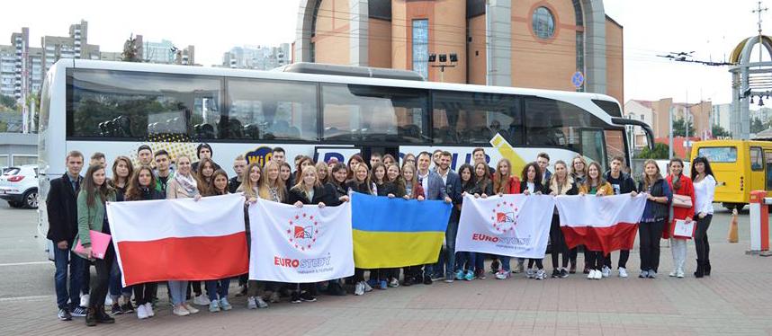 Польские вузы с бесплатным обучением для украинцев управление проектами обучение украина онлайн
