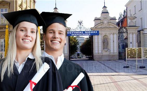 Бесплатное обучения в польше для украинцев подготовительные курсы аккредитованные министерством образования словакии магазин