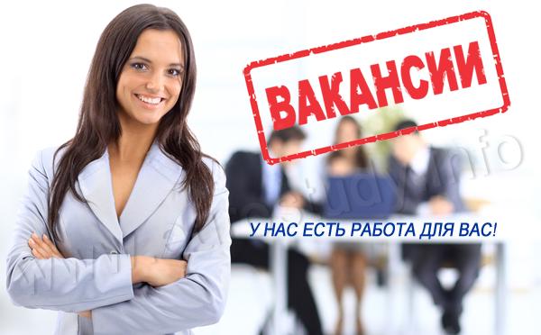 Работа девушек украина общие свойства модели контрольная работа
